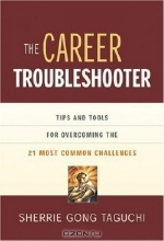 Sherrie Gong Taguchi. The Career Troubleshooter: Tips And Tools For Overcoming The 21 Most Common Challenges To Success